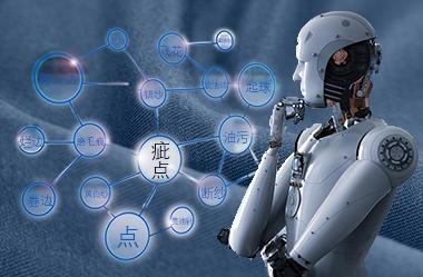 AI智能验布系统首推