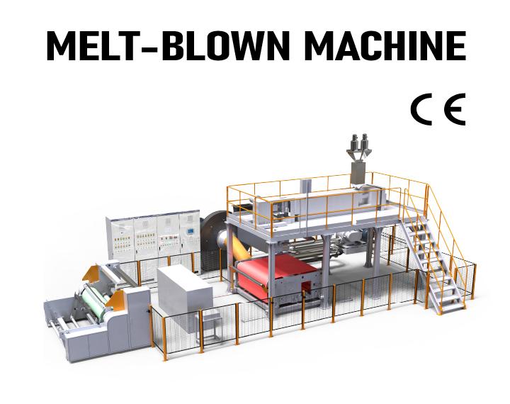 全自动熔喷纺丝生产线