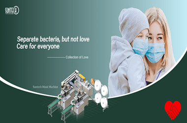 全球疫情变本加厉,Suntech创新口罩工艺加速生产,与病毒赛跑