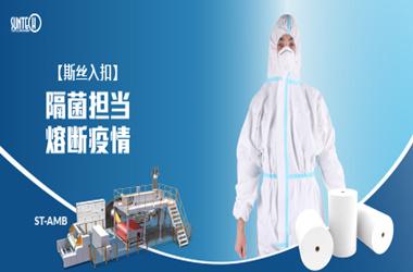 纺粘无纺布和熔喷无纺布有何区别?如何提高无纺布生产品质?